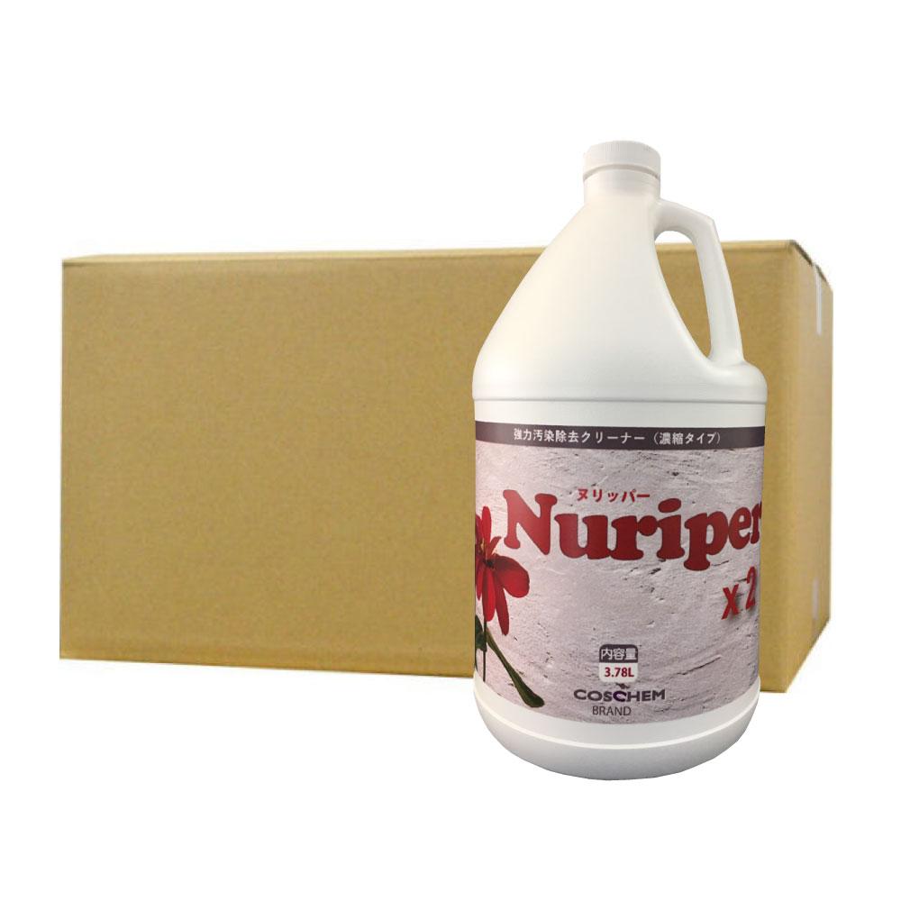 強力汚染除去クリーナー ヌリッパー×2 [バイツー] 3.78L×4本 濃縮タイプ