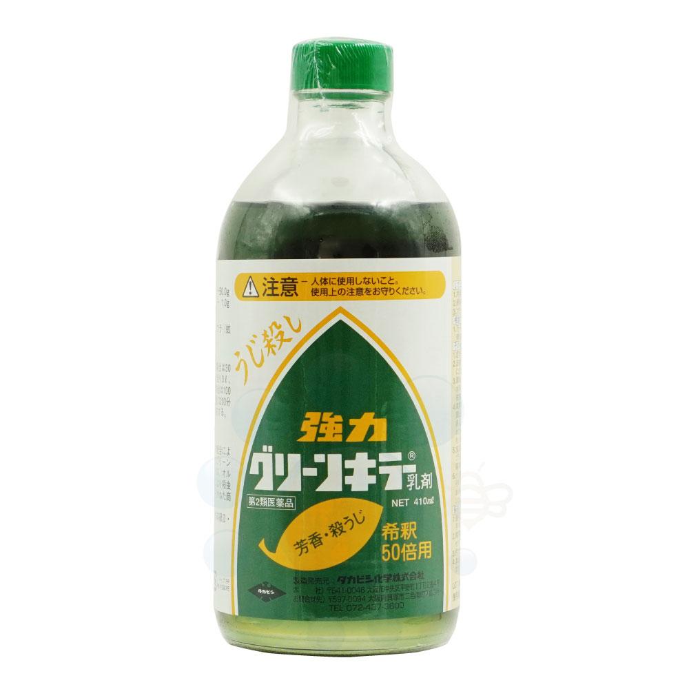 強力グリーンキラー乳剤 410ml 【第2類医薬品】 芳香 殺うじ 殺虫剤
