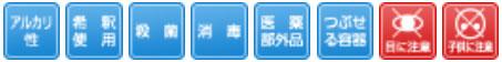 アルボース 石鹸液i ピンク 18kg 手洗い石けん液 [医薬部外品] (原液〜10倍希釈タイプ)