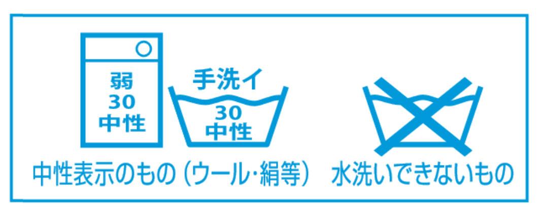 衣料用洗濯洗剤 ウイルスウォッシュ 2L×6本 [T35101]繊維製品の洗濯 除菌 除ウイルス用