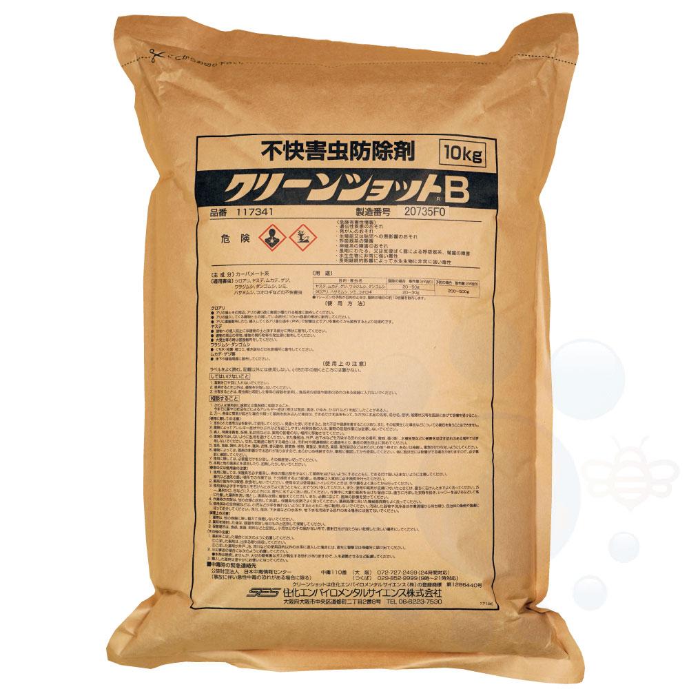 クリーンショットB 10kg プロ専用殺虫微粒剤