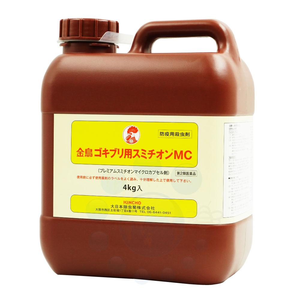 金鳥ゴキブリ用スミチオンMC 4kg 【第2類医薬品】 殺虫剤 【有機リン系殺虫剤】