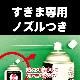 コックローチPA 450ml ×2本[トコジラミ・マダニ駆除剤]【第2類医薬品】