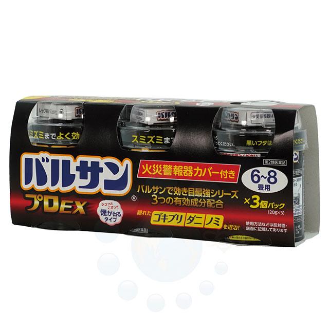 ゴキブリ ダニ ノミ駆除 レック バルサン プロEX 6-8畳用 20g×3個 【第2類医薬品】 殺虫剤