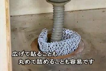 ネズミ侵入防止 防鼠金網ハード 24枚入 【ケース購入がお買得】