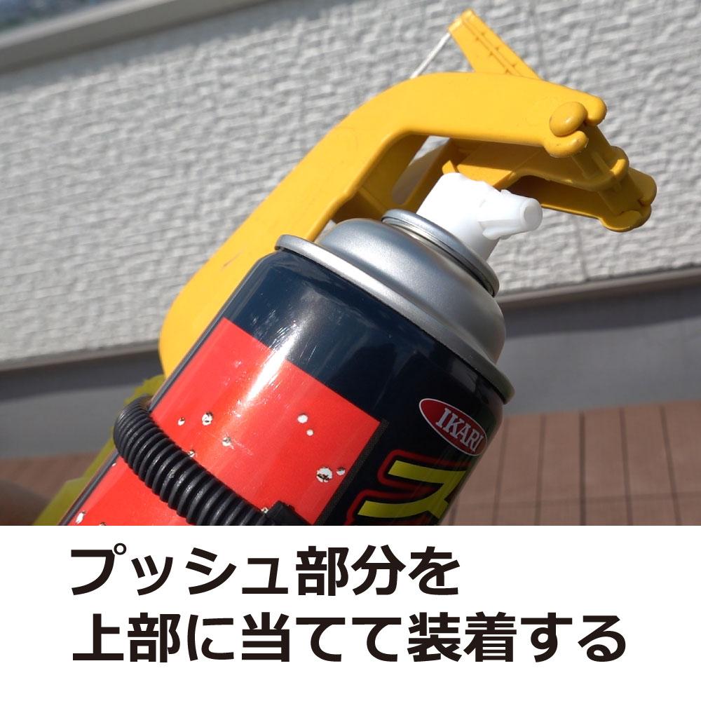 高所作業スプレー器 エアロング 2.4m〜7.0m 高所の蜂の巣やクモの巣駆除【※代引・返品不可】