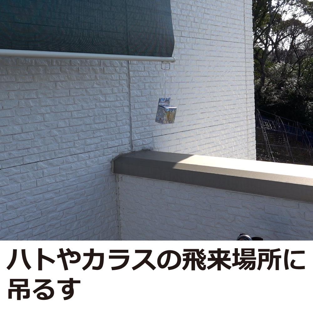 ハト忌避剤 ディフェンスメル ハト用(固形)37g
