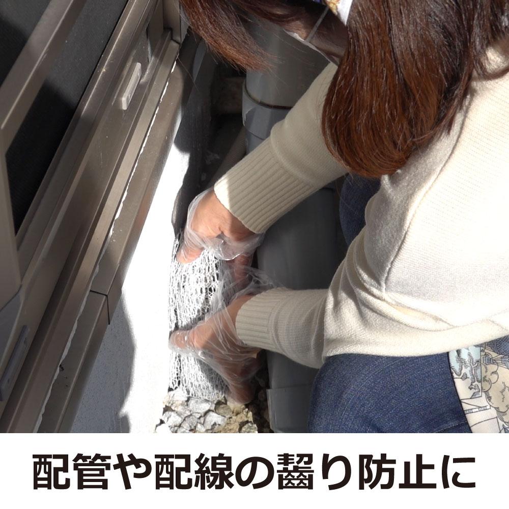 コウモリ ネズミ侵入防止 防鼠金網 ソフト 1枚×24袋  【ケース購入がお買得】