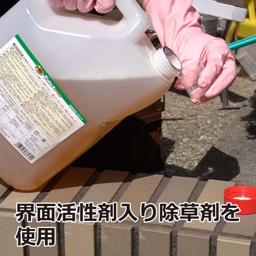 除草剤用 蓄圧式 発泡スプレー ガーデン フォーミー 1.5L