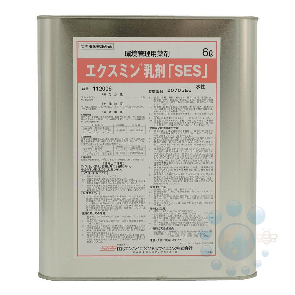 ゴキブリ ダニ ノミ トコジラミ駆除用 水性 エクスミン乳剤「SES」 6L 業務用