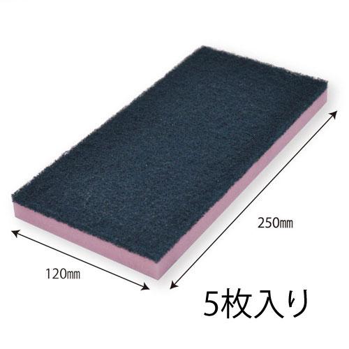 セラミック床対応 Cパッド CP250 【3340】 5枚入 アプソン