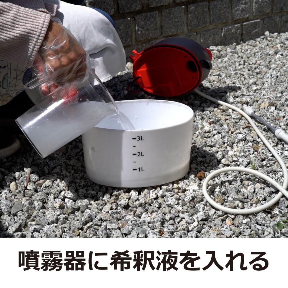 ムカデ 駆除 ヤスデ駆除 サイベーレ0.5SC 900ml  【送料無料】 液体 噴霧 殺虫剤