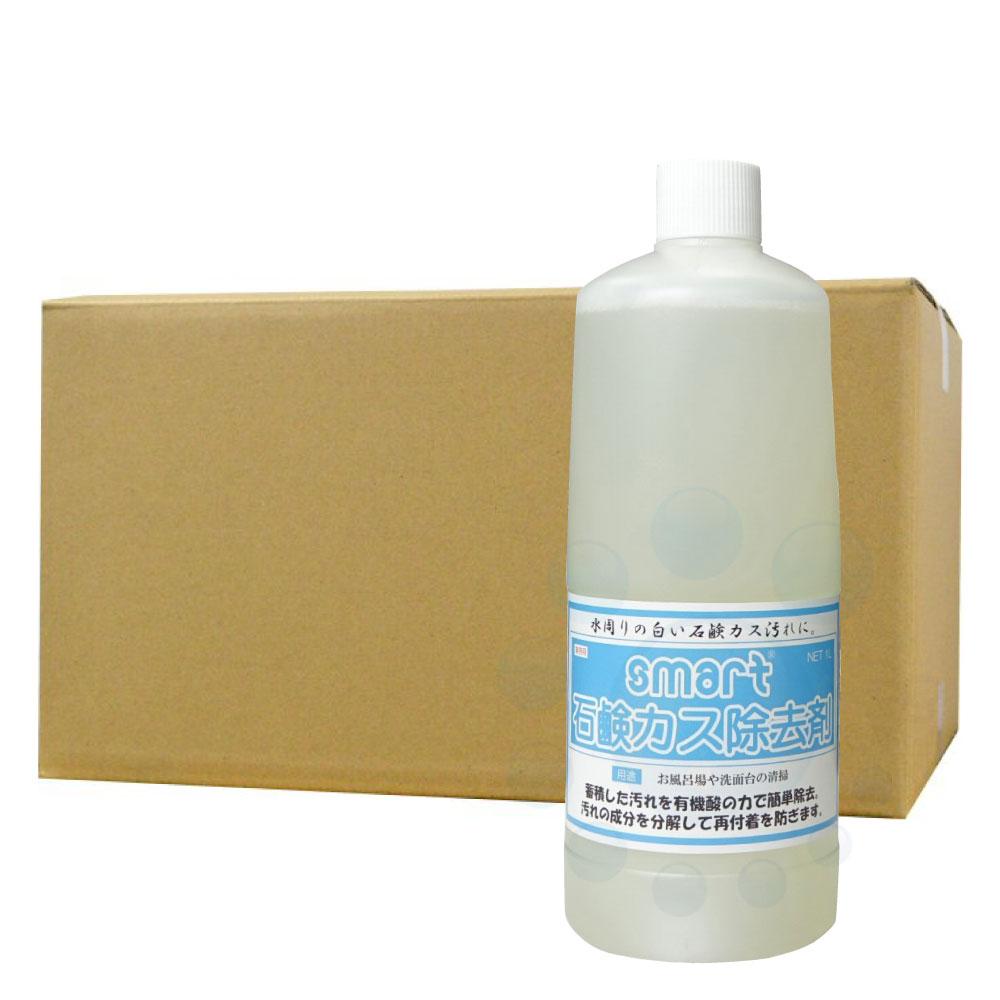 スマート 石鹸カス除去剤 1L×12本 銅イオン 湯垢 カビ 石鹸カス お風呂 ヌメリ 水アカ 日常清掃