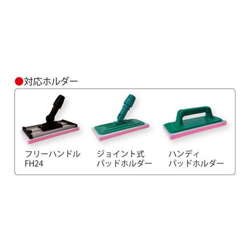 セラミック床対応 Cパッド CP250 【3340】 5枚入×2パック アプソン