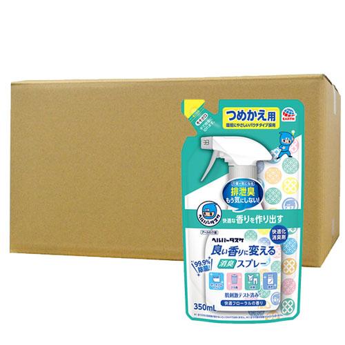 消臭 除菌 ヘルパータスケ 良い香りに変える消臭スプレー 快適フローラルの香り つめかえ 350ml×20個 消臭芳香剤 介護用