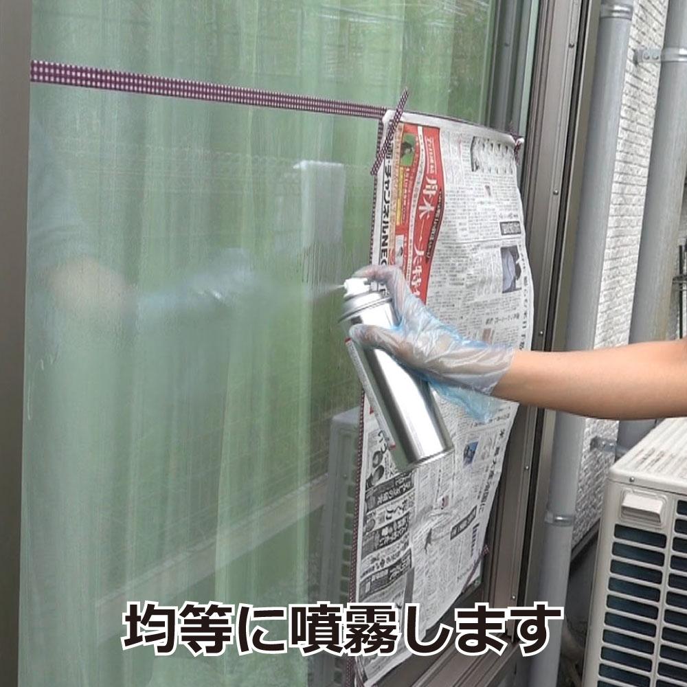 PGガード 450ml 窓ガラス専用殺虫剤