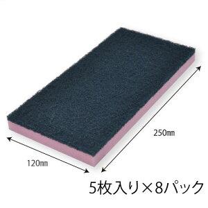 セラミック床対応 Cパッド CP250 【3340】 5枚入×8パック アプソン