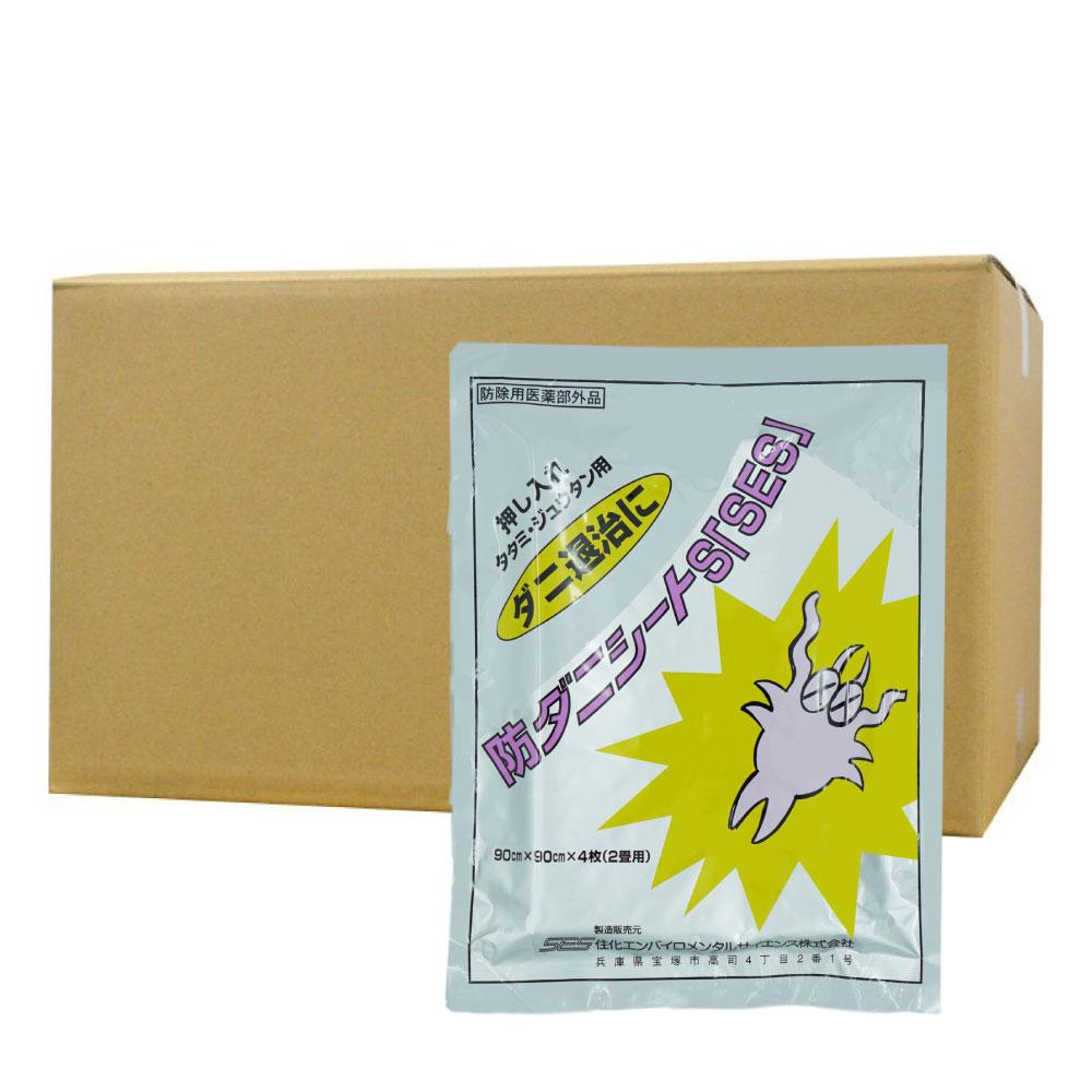 防ダニシートS 4枚×20袋/ケース 【防除用医薬部外品】 ダニ駆除シート