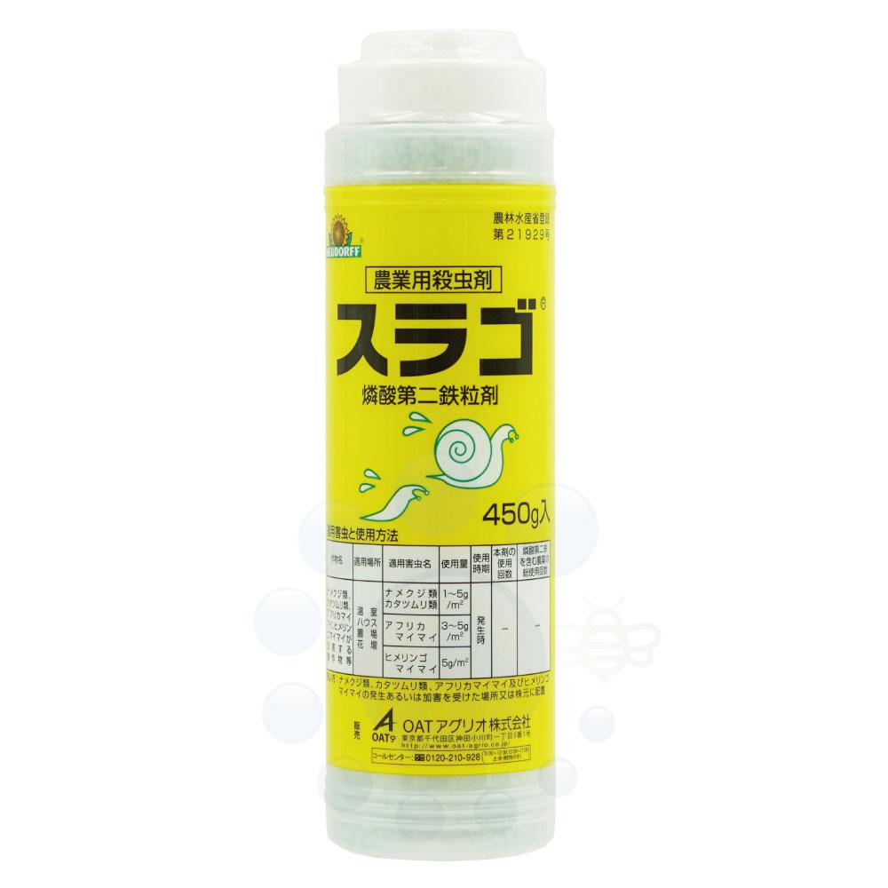スラゴ 450g 【農薬】