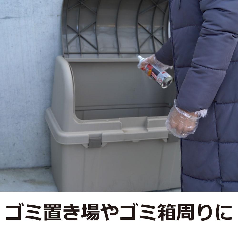 カラスガード420ml 烏忌避剤