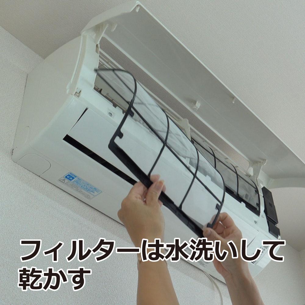 アース 業務用 エアコン洗浄スプレー 350ml×2本 消臭 除菌 簡単洗浄