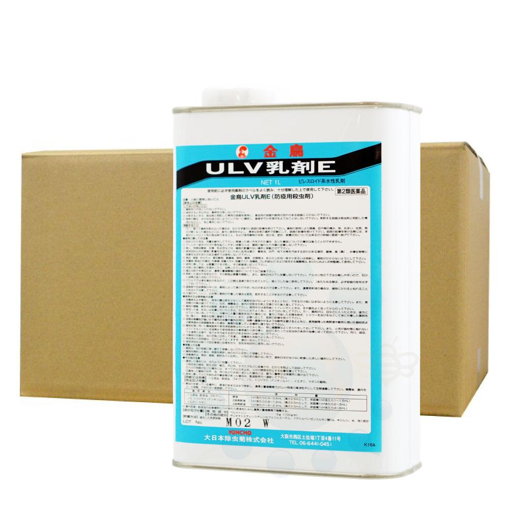 【お買得ケース購入】 金鳥 ULV乳剤E 水性乳剤 1L×10本  【第2類医薬品】 殺虫剤