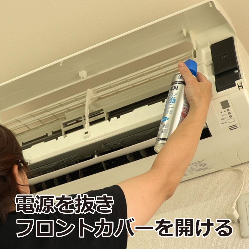 アース 業務用 エアコン洗浄スプレー 350ml×6本 消臭 除菌 簡単洗浄