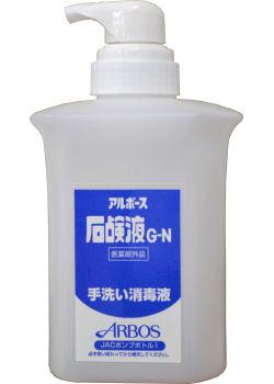 アルボース石鹸液G-N用泡タイプハンドソープボトル 1000ml [空容器]