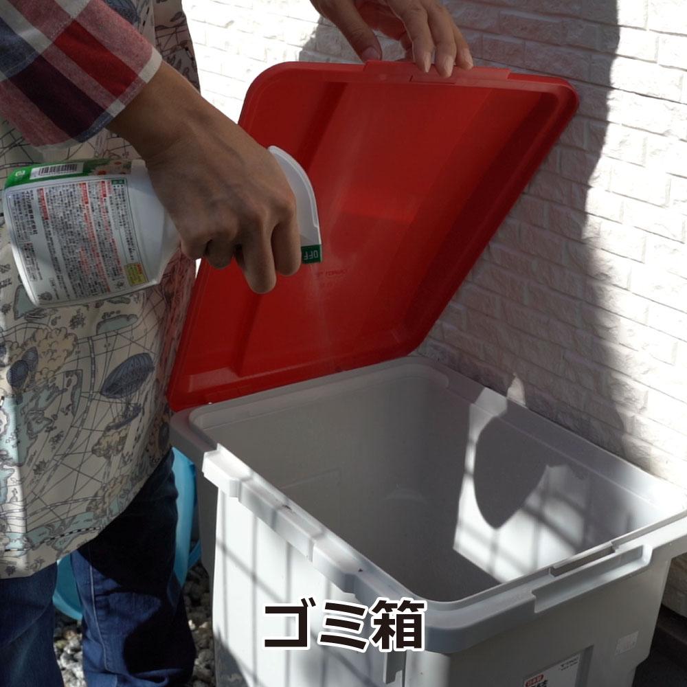 【お買得3本セット】 ムシクリン コバエ用スプレー 400ml ×3本