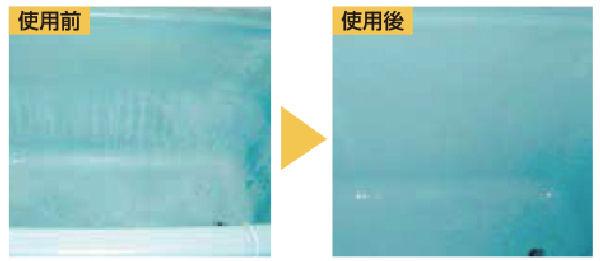 バスタブクリーン 1.1kg×6本 研磨剤配合洗浄剤[手作業用]