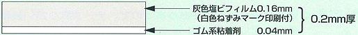 【お買い得10本セット】防鼠ビニルテープ [19mm×20m×10巻]