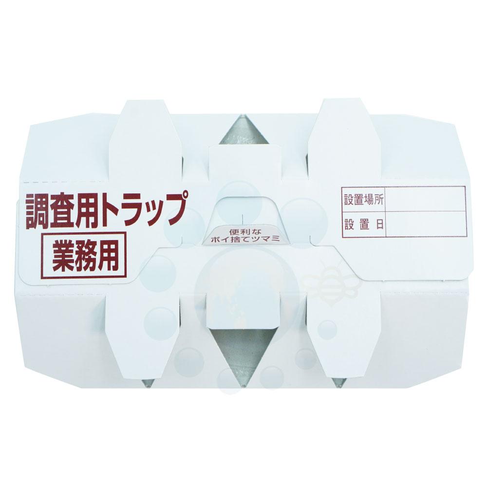 大日本除虫菊 調査用トラップ 10枚 ゴキブリ誘引剤付きの調査&捕獲トラップ 業務用