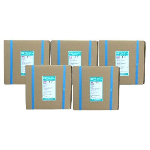 【送料無料】硫酸アルミニウム 20kg×5本 ※代引不可・同梱・返品不可品 北海道・沖縄・離島不可