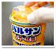 バルサン いや〜な虫 20g×9個セット 【送料無料】
