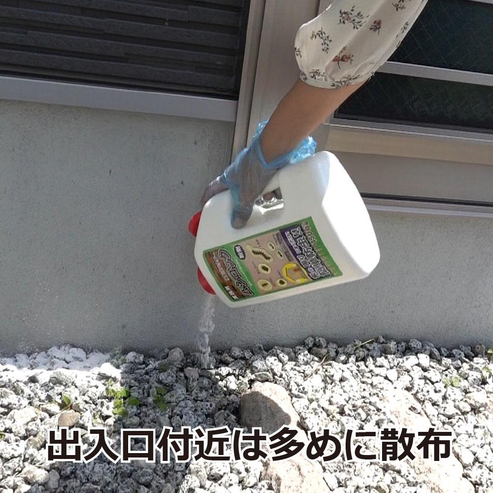 ムシロック粉剤 1500g 業務用虫よけパウダー