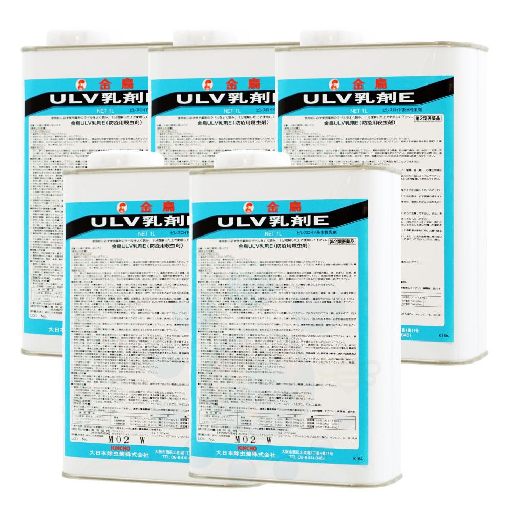 金鳥 ULV乳剤E 水性乳剤 1L×5本  【第2類医薬品】 殺虫剤