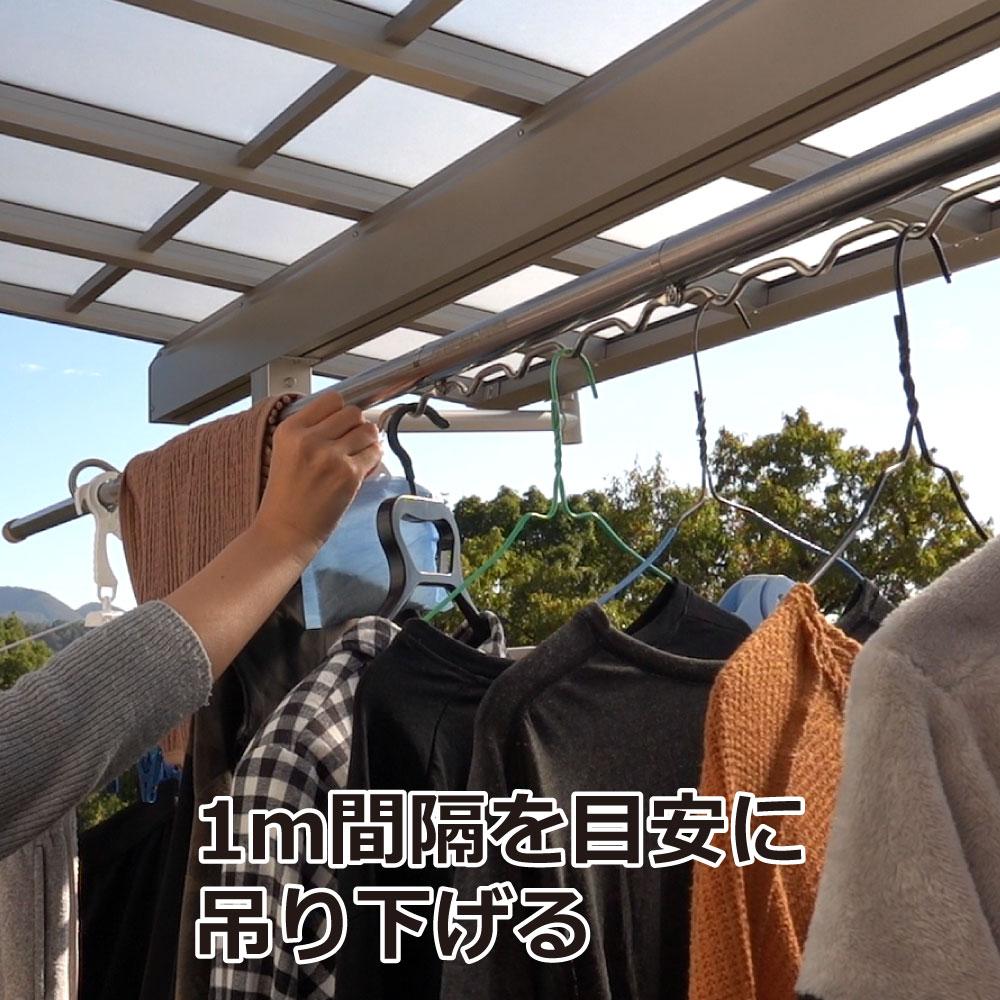カメムシいやよ〜 20g×5袋入×10セット かめむしを洗濯物などに寄せつけない