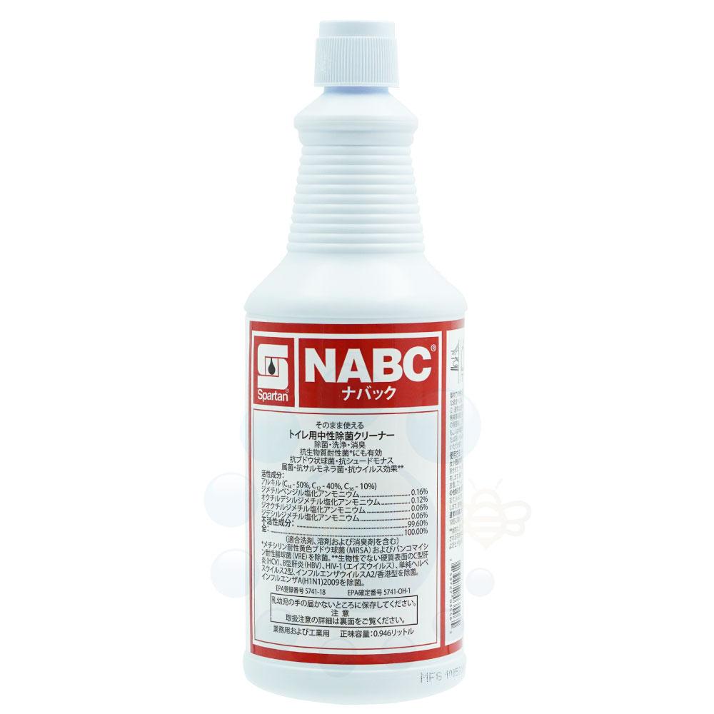 スパルタン NABC[ナバック] 946ml 除菌 消臭クリーナー [EPA登録製品]