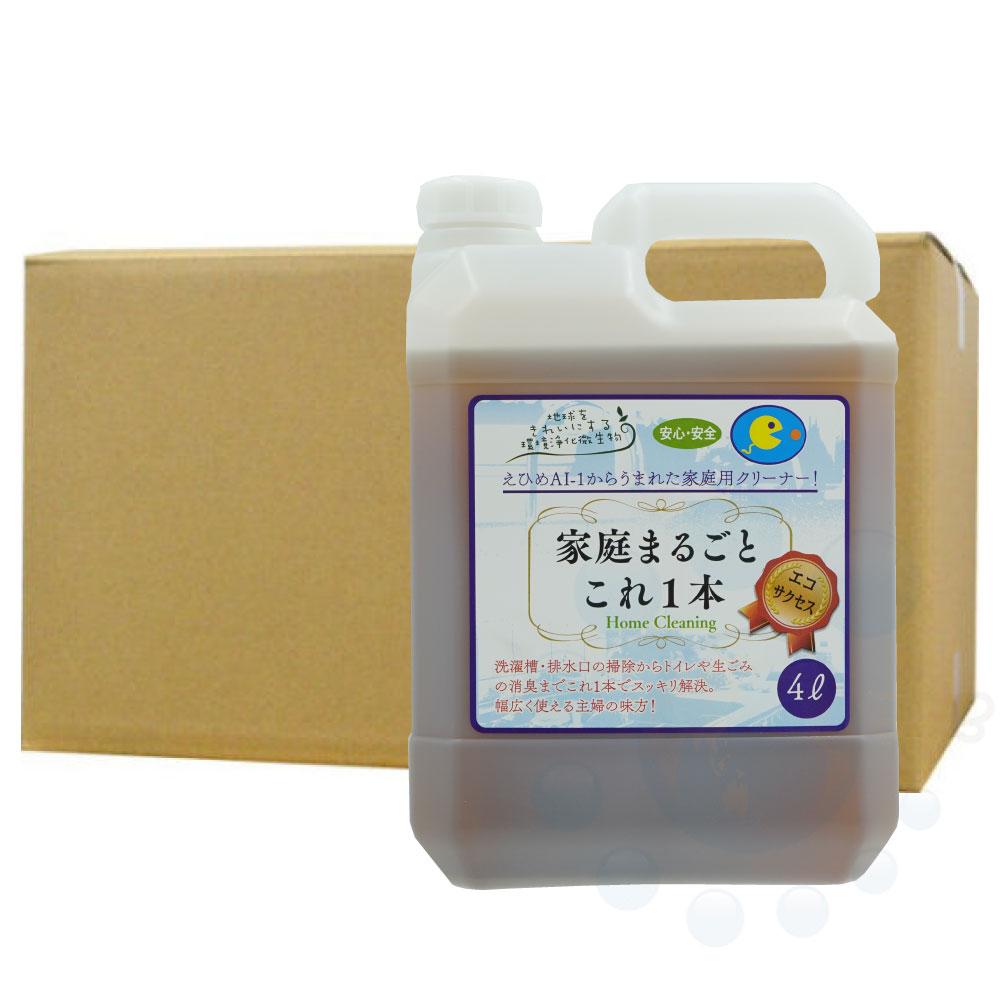 家庭まるごとこれ1本 4L×4本 [環境浄化微生物]家庭用クリーナー
