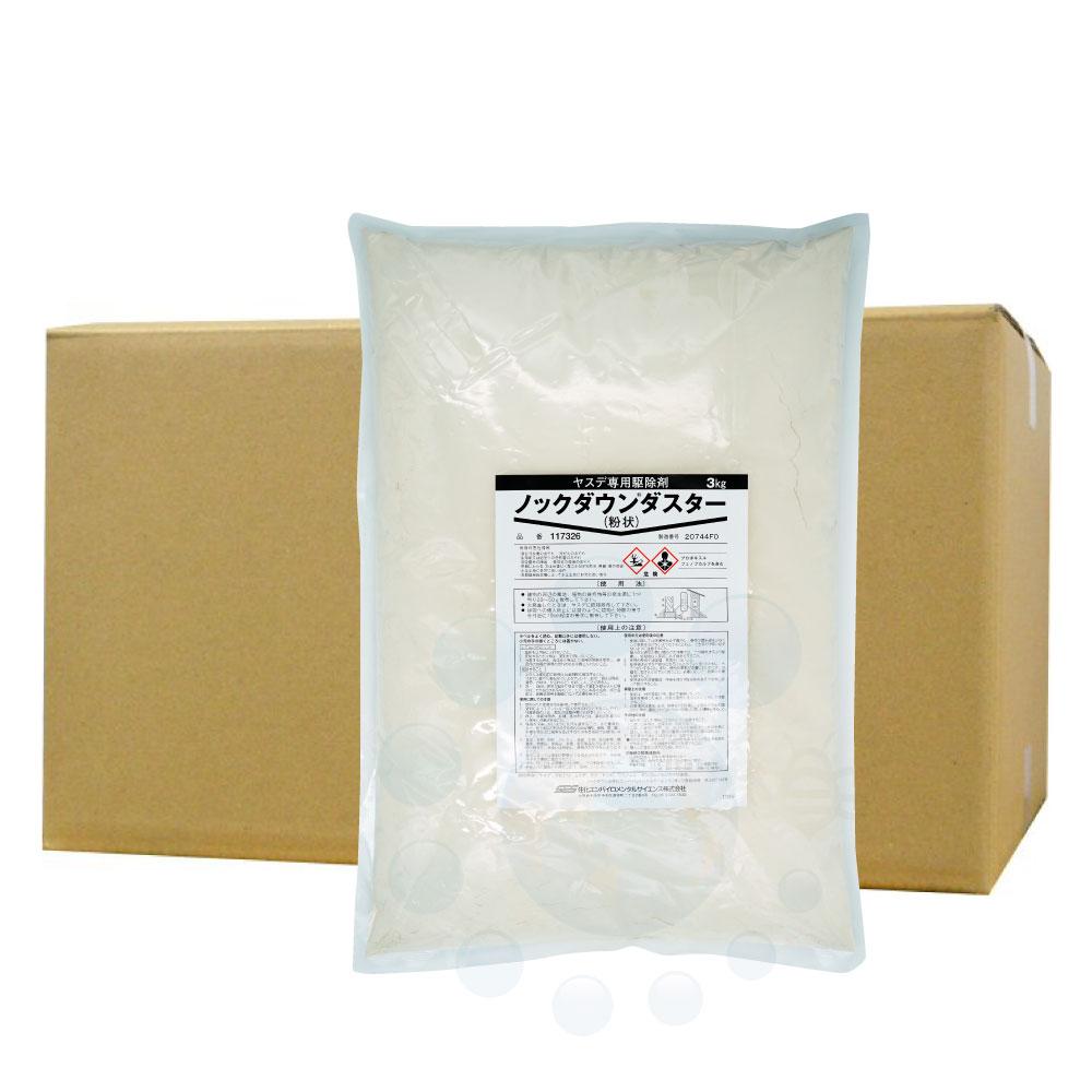 ノックダウンダスター 3kg×4袋 袋入 ヤスデ専用駆除剤 ヤンバルトサカヤスデ 駆除 薬剤