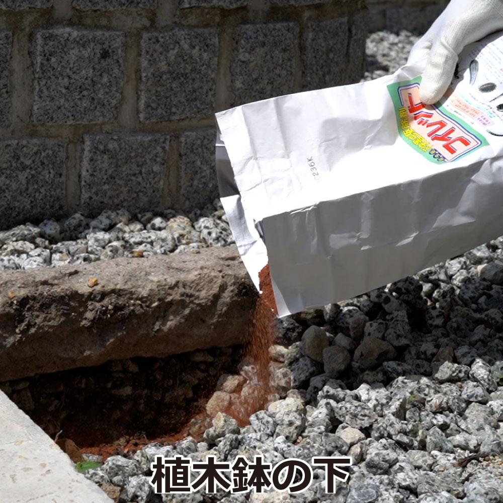 ムカデ ヤスデ ハサミムシ 駆除 コイレット3kg×3袋 ヤンバルトサカヤスデ 待ち伏せ 粉末殺虫剤 害虫侵入防止