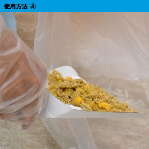 業務用嘔吐物処理剤 オウトケアワン 700g【嘔吐物7〜14回分】 嘔吐物を固めて処理、爽やかな香りで臭いも消臭