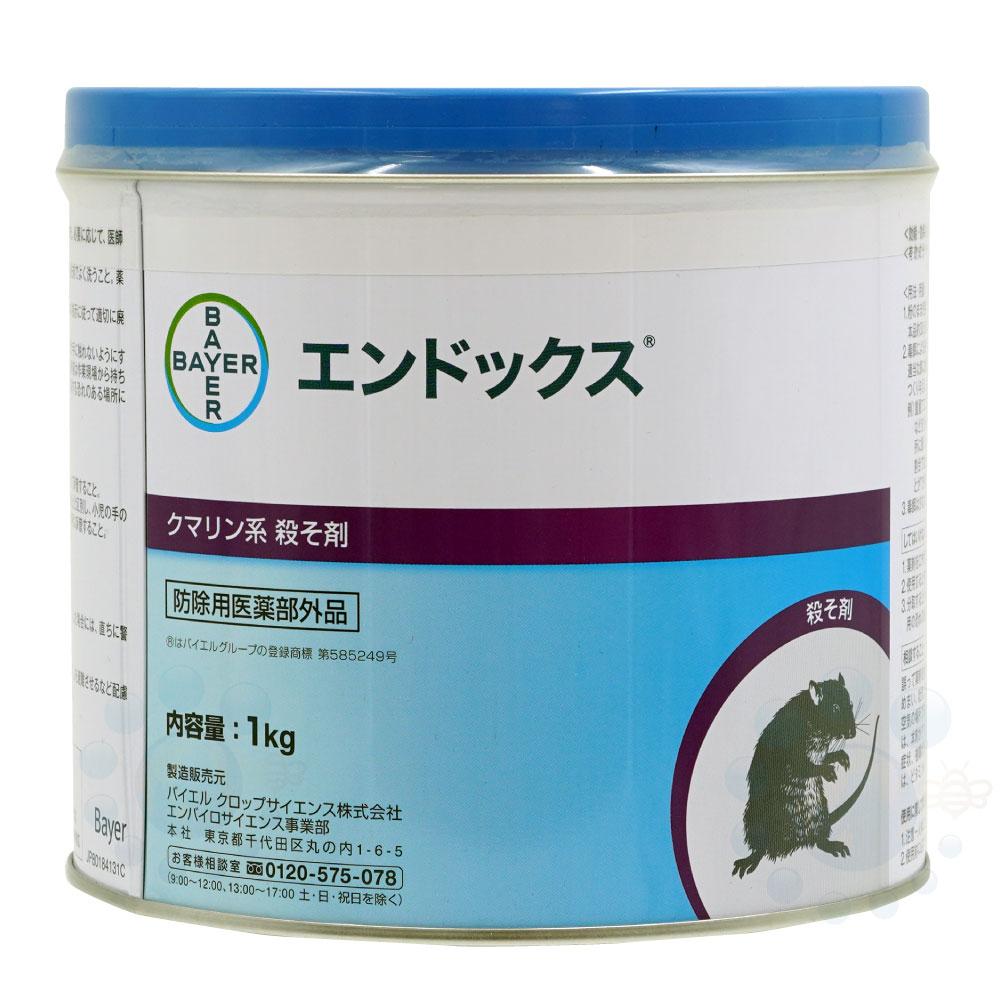 エンドックス 業務用 1kg缶入り 粉末殺鼠剤