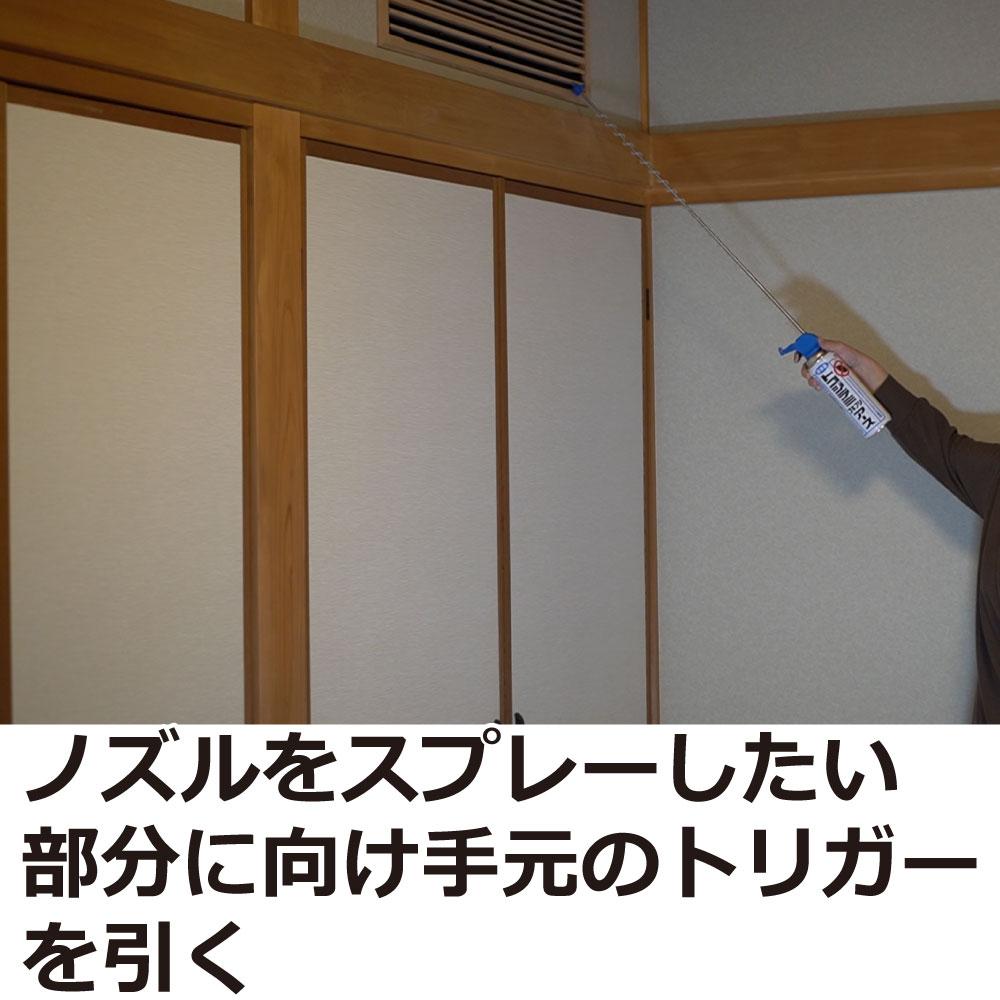 トコジラミ ゴキブリ アース 450ml×6本 【第2類医薬品】 殺虫剤