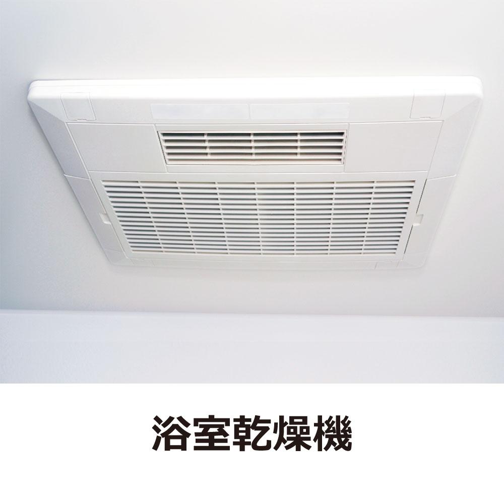 エアコンカビ取りスプレー UYEKI エアコンカビトルデス 100ml×5 エアコン掃除 防カビ