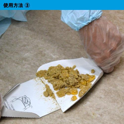 業務用嘔吐物処理剤 オウトケアワン 5kg【嘔吐物50〜100回分】 嘔吐物を固めて処理、爽やかな香りで臭いも消臭