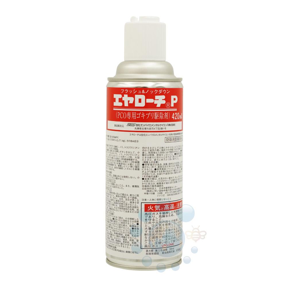 ゴキブリ用殺虫剤 エヤローチP 420ml