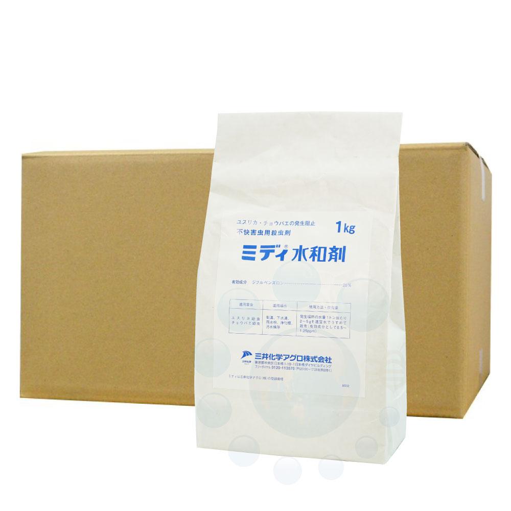 河川 ユスリカ チョウバエ駆除 ミディ水和剤 1kg×12個 デミリン水和剤同等成分