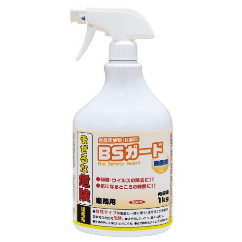 気になる場所の除菌 BSガード 1� イカリ消毒