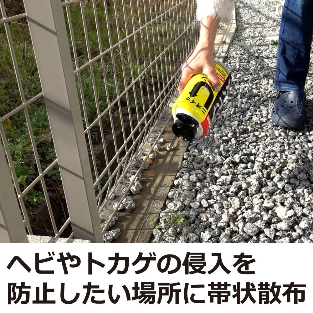 ヘビレス 900g×18本/ケース ヘビ・トカゲ・イモリ・ヤモリ忌避剤